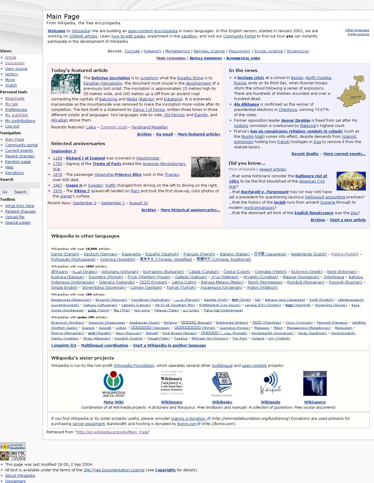 En wikipedia or - Armenian Genocide - Wikipedia info site All ...