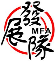 MFA Development