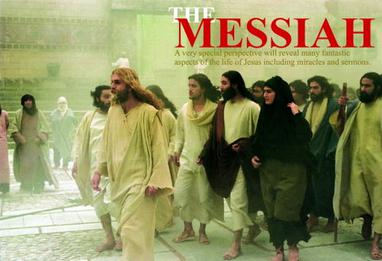 File:Messiah Poster - LC.jpg