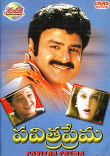 <i>Pavitra Prema</i> 1998 Telugu film directed by Muthyala Subbaiah