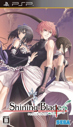 Shining Blade Cover Art.png