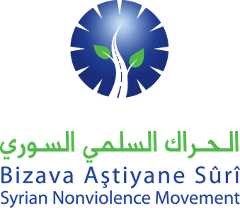 Movement Logo Movement Logo.png