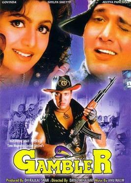 the gambler 1995 film wikipedia