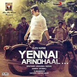 <i>Yennai Arindhaal</i> (soundtrack) 2015 soundtrack album by Harris Jayaraj