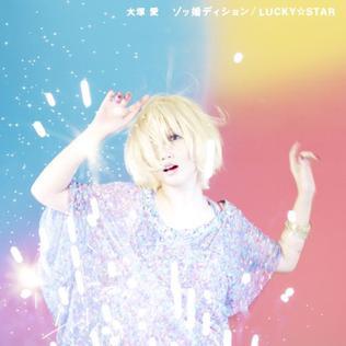 Zokkondition / Lucky Star 2010 single by Ai Otsuka