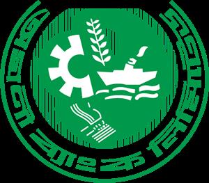 Agrani Bank Ltd. SC - Wikipedia