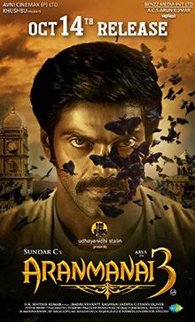 Aranmanai 3 (2021) Tamil Proper HQ PreDVD (Tamil) 480p HDRip x264 450MB ESub Download