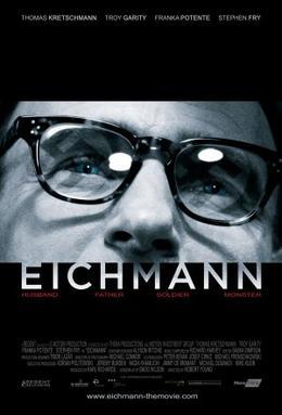 File:Eichmann poster.jpg