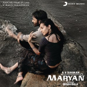 Maryan - Tamil movie