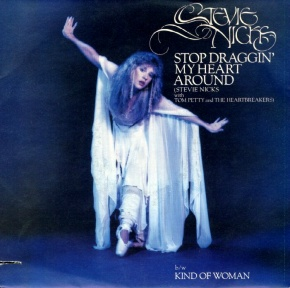 Stevie Nicks & Tom Petty — Stop Draggin' My Heart Around (studio acapella)