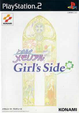 Tokimeki Memorial Girl S Side Wikipedia