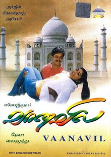 Vaanavil (2000) Movie Poster