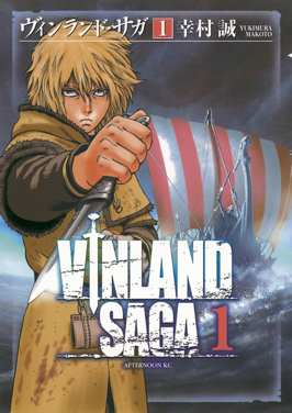 What are the Darkest Manga You Have Read? Vinland_Saga_volume_01_cover