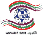 16th Arabian Gulf Cup Logo.png