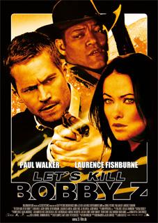 2007 American/German film by John Herzfeld
