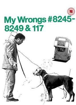 Dog Walking Restrictions Porthcawal Beach