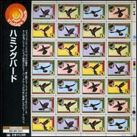 Hummingbird album cover Japanese re-issue.jpg