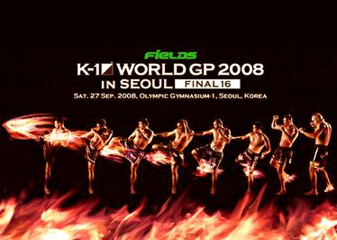 K-1 World Grand Prix 2008 in Seoul Final 16 - Wikipedia, the free ...