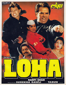 <i>Loha</i> (1997 film) 1997 Indian film