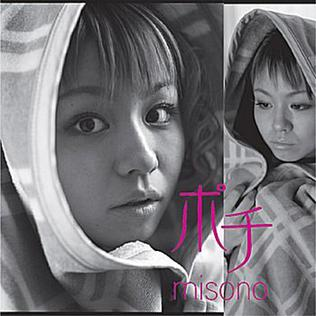 Pochi (song) 2007 single by Misono