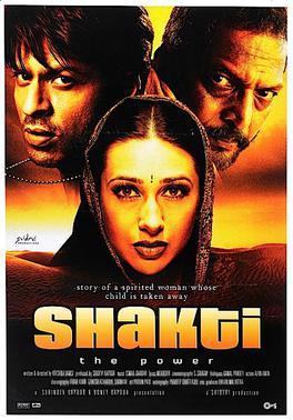 Image Result For A Movie Telugu