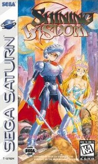 The Official Sega Saturn Gaming Thread Shiningwisdom