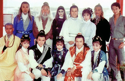 The Legend of the Condor Heroes (1983 TV series) - Wikiwand