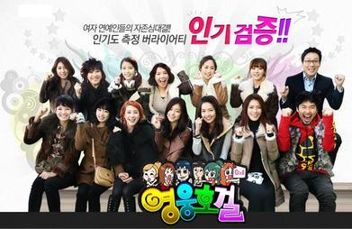 Sbs heroes eng sub download film | brasdeibdomaten.