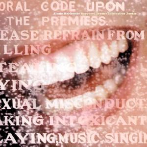 <i>Supposed Former Infatuation Junkie</i> album