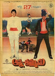 <i>Anna Thammudu</i> (1990 film) 1990 Indian film directed by Krishna