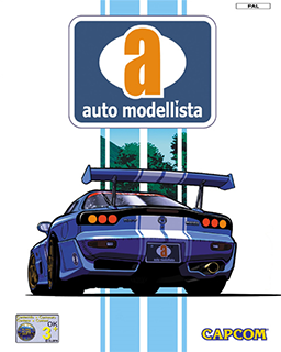 <i>Auto Modellista</i> 2002 video game