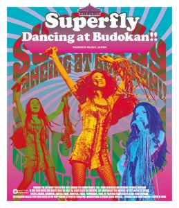 <i>Dancing at Budokan!!</i> 2010 video by Superfly