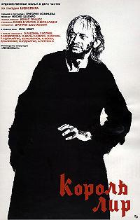 <i>King Lear</i> (1971 USSR film) 1971 film by Grigori Kozintsev