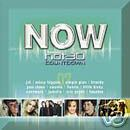 <i>Now 07</i> (Australian series) 2004 compilation album by Various Artists