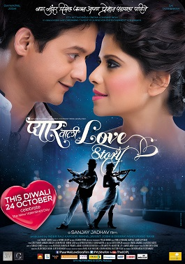 Pyaar Vali Love Story (2014) Watch Online Free Marathi Movie