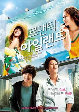 Film Asiatique Island