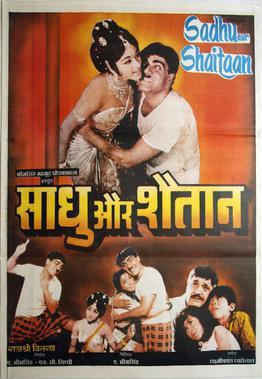 Sadhu Aur Shaitaan 1968 1080p WEB-DL AVC AAC DDR | G-Drive | 4 GB |