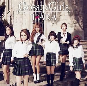 <i>Gossip Girls</i> (T-ara album) 2014 studio album by T-ara