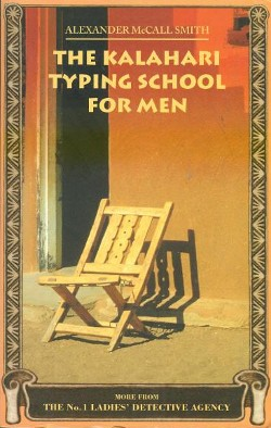 The Kalahari Typing School For Men Wikipedia