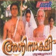 <i>Agnisakshi</i> (1999 film) 1999 film by Shyamaprasad