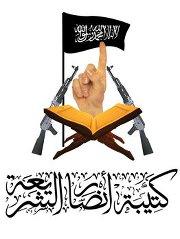 Ansar al-Sharia Libya Logo.jpg