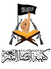 Ansar al-Sharia (Libya) Salafist jihadist group in Libya