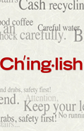 Chinglish2.png