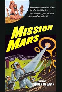 women from mars movie