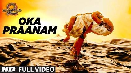 youtube bahubali manohari tamil video song