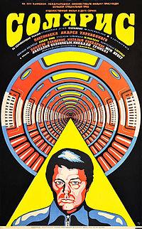 Solaris (1972) affiche