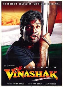 <i>Vinashak – Destroyer</i> 1998 Indian film