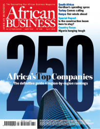 African Business cover April 2012.png