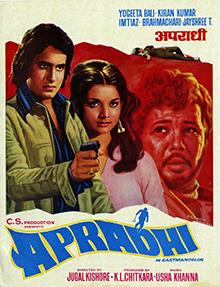 <i>Apradhi</i> (1974 film) 1974 film by Jugal Kishore Sharma