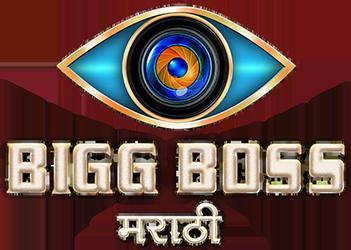 Bigg Boss Marathi 1 - Wikipedia